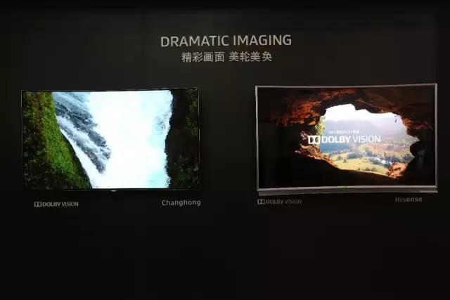 杜比在CCBN 2017上展示杜比视界和杜比全景声发展势头
