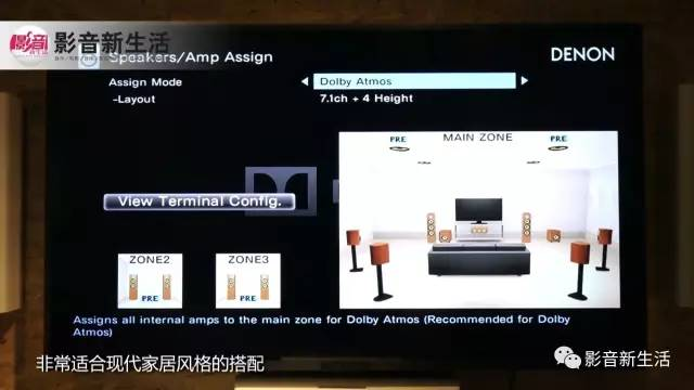 Denon AVR-X3300W   让家庭影院拥有出色3D音效,拥有她即可实现!