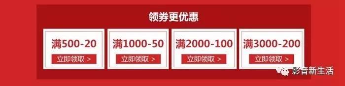 技能get,23-25日HIFIMAN天猫聚划算带你嗨!