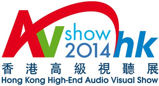 2014 AV logo.color