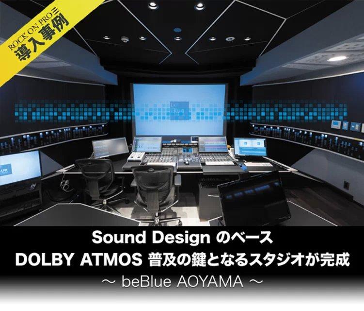 案例   日本DOLBY认证ATMOS录音室,选用Procella Audio宝仙娜音箱