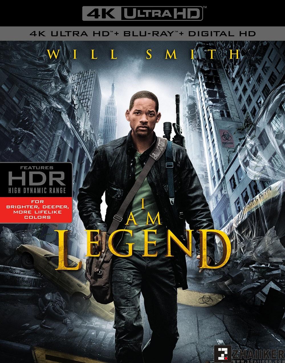 「4K美影」我是传奇 I Am Legend (2007)「屏录版,非破解版」