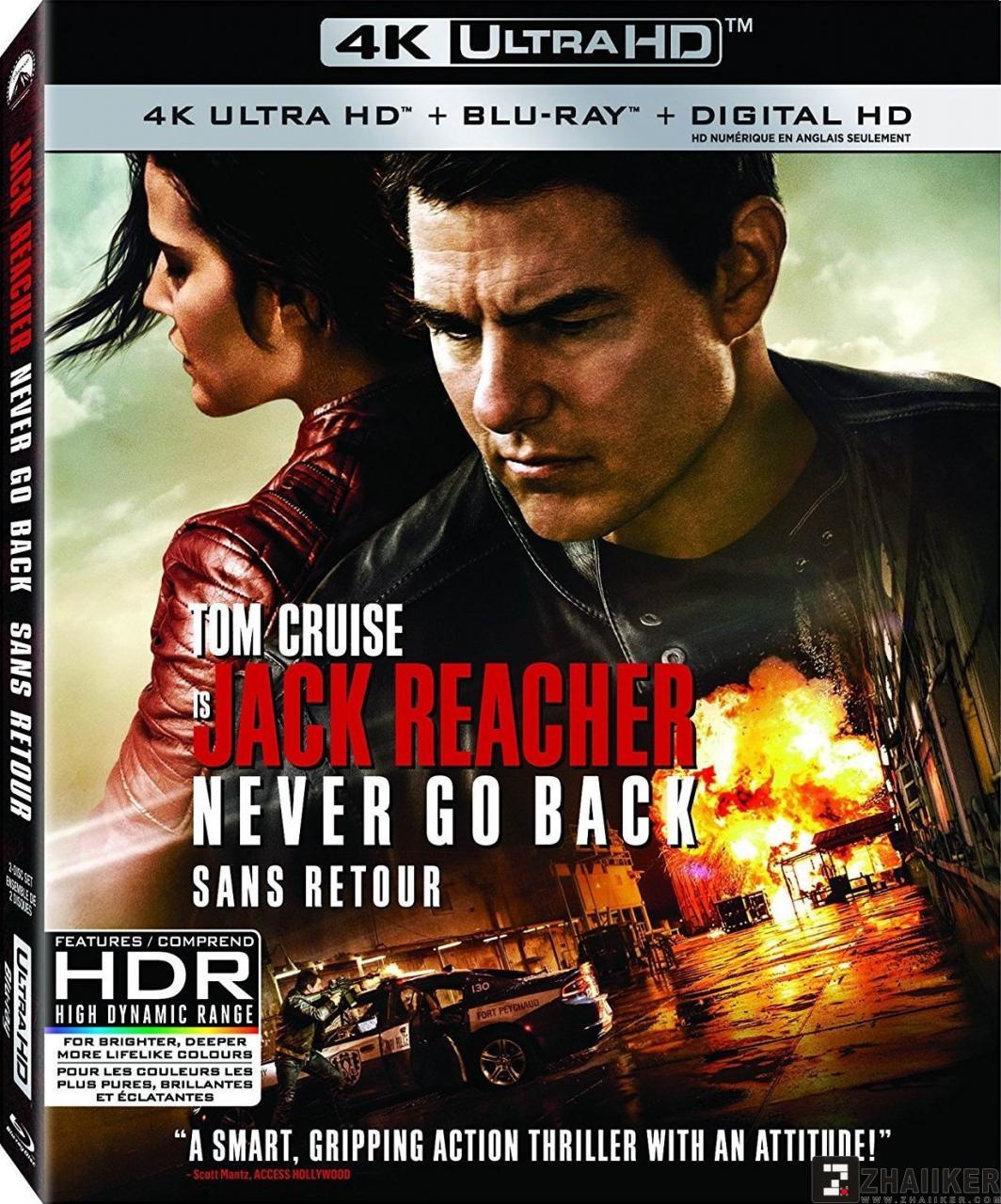 Never Go Back (2016)「屏录版,非破解版」