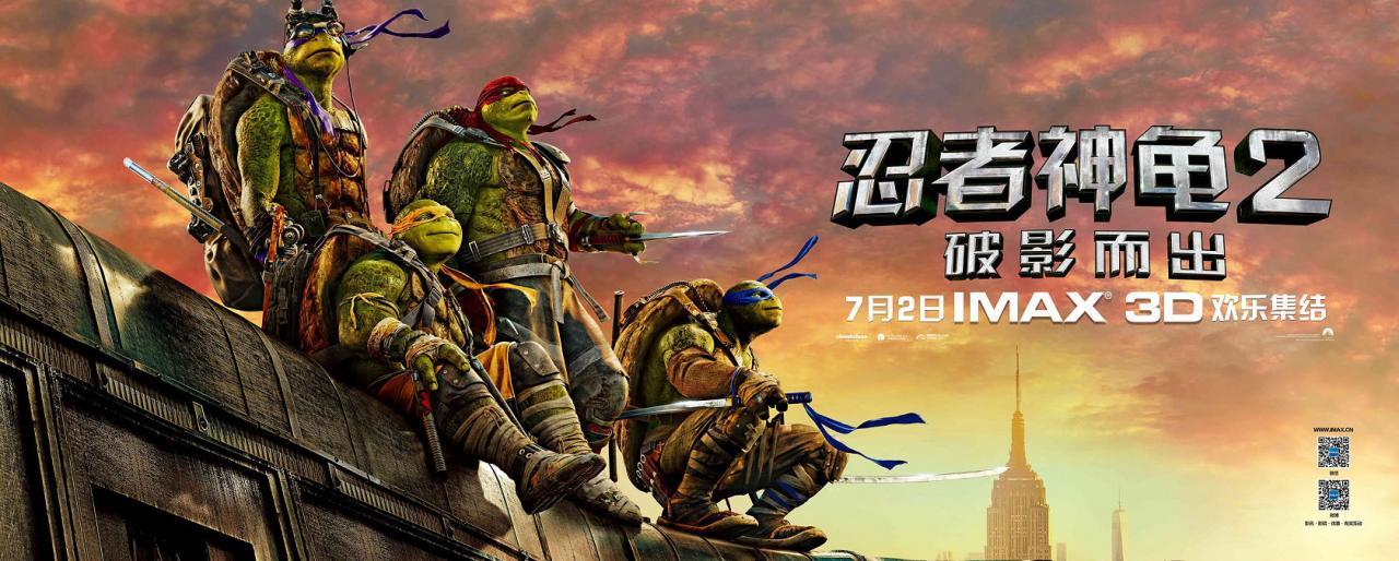 「4K美影」忍者神龟2:破影而出 Teenage Mutant Ninja Turtles