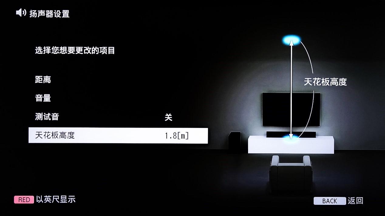 颜值、音质、Dolby Atmos全部拥有 Sony HT-ST5000 Soundbar回音壁