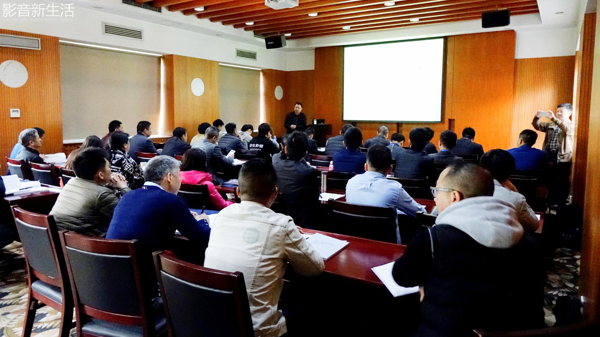 2018012317404746 - 声学 | 2018清华大学建筑声学原理与设计培训课程!期待你的到来!