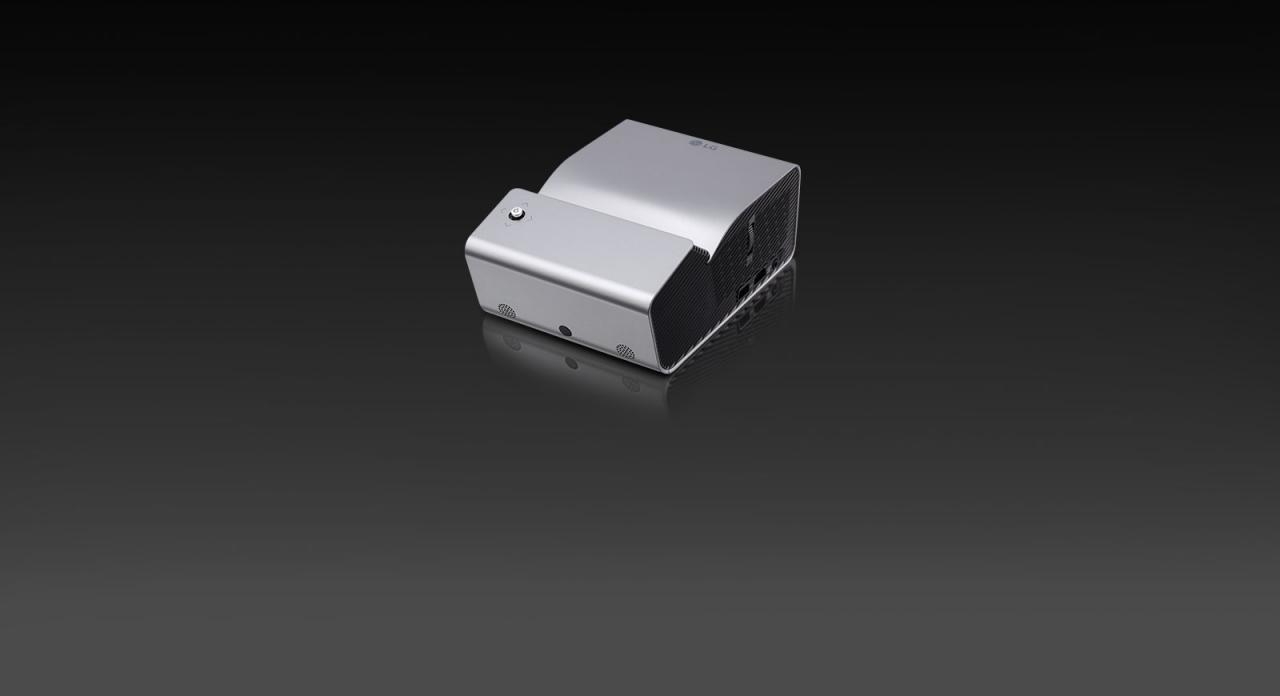 CN PH450UG FEATURE13 - 推荐 | 干净利落的投影环境,家居最爱的近投投影机:LG PH450UG