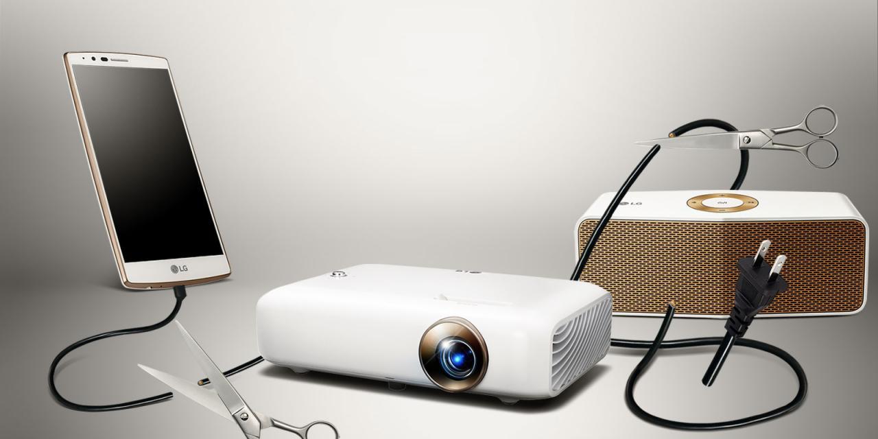 CN PH550G FEATURE01 - 新品   无线连接与长时间使用,全新LG PH550G投影机发布!