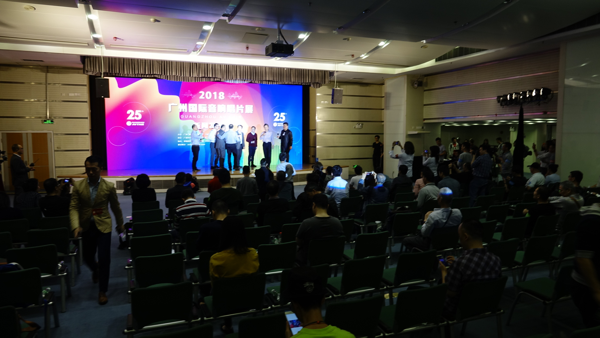 现场丨全新内容,更多惊喜!2018广州国际音响唱片展9月上演!