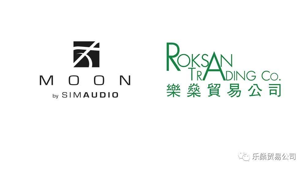 最新丨乐燊官方告示 – 关于Moon(惊雷)系列耳放产品的公告