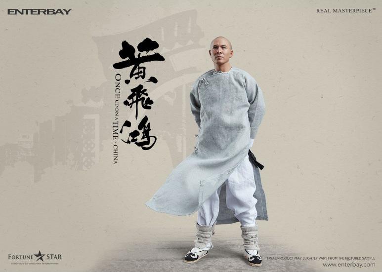 周边 | 传奇绝技「佛山无影脚」再现江湖!! ENTERBAY Real Masterpiece 系列《黄飞鸿》黄飞鸿 Wong Fei-hung 1/6 比例人偶作品