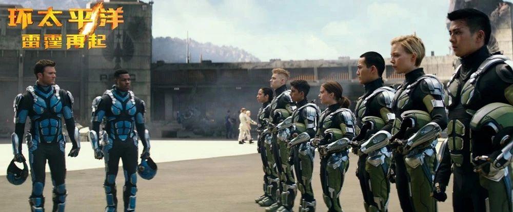 映画丨在杜比影院看《环太平洋:雷霆再起》,直面巨型机甲迎战超级怪兽