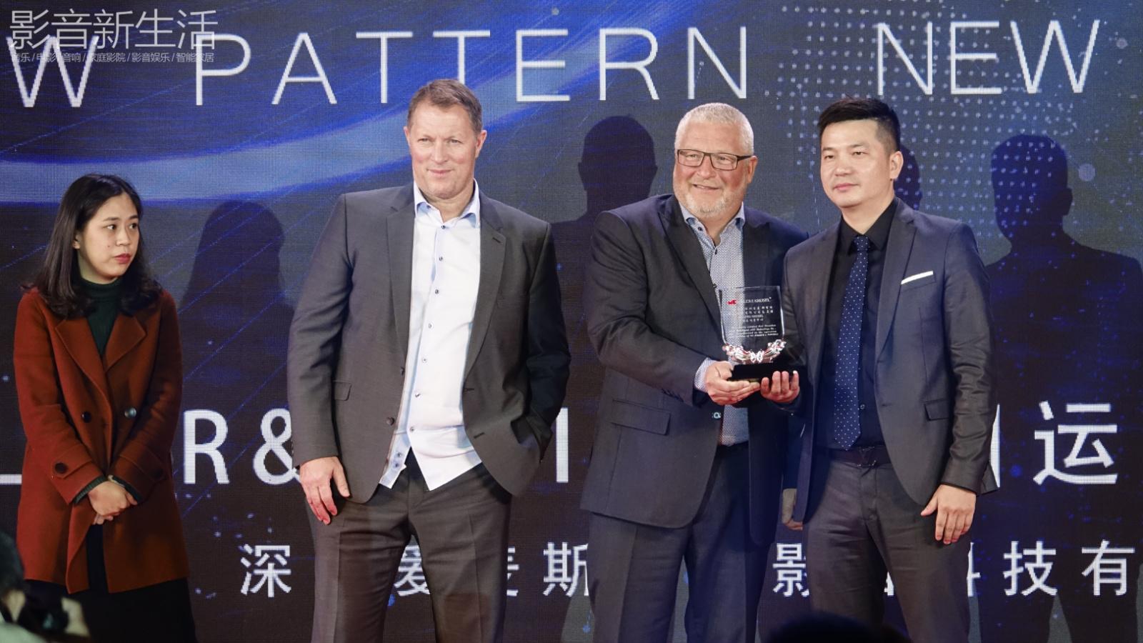 现场 | M&K SOUND带来新模式新体验!美国MILLER & KREISEL中国运营中心授牌仪式在深圳举行!