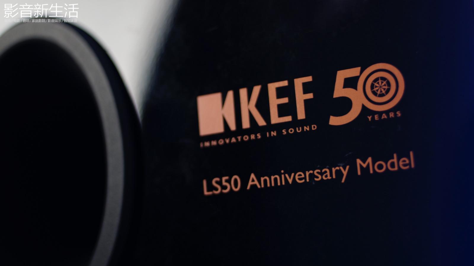 试听   这么多年过去了,还是觉得她的声音最性感!KEF LS50 周年纪念版