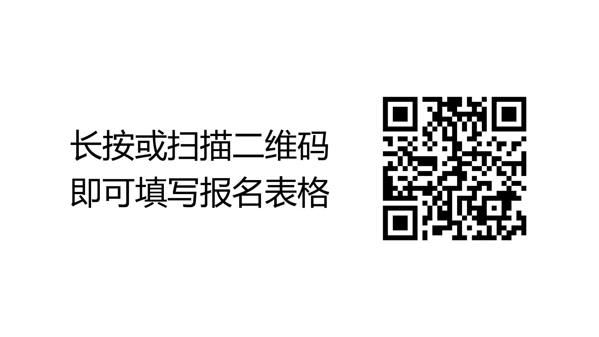 招募 | 2018 UHD/HDR 视频调校大师课程启动!