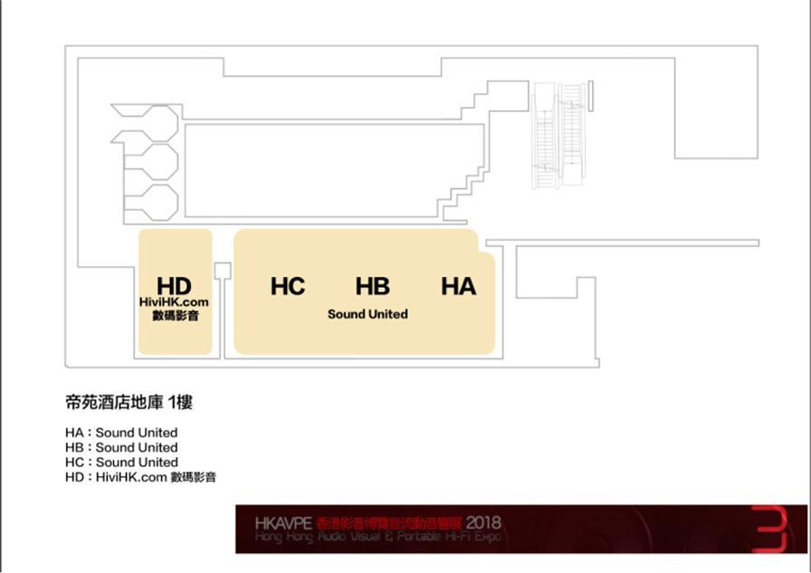 HKAVPEv3.jpg