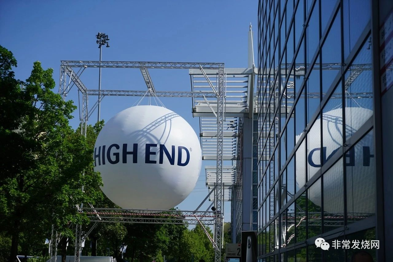 非常发烧网现场报道   2018德国慕尼黑HIGH END音响展图片报道 DAY 1