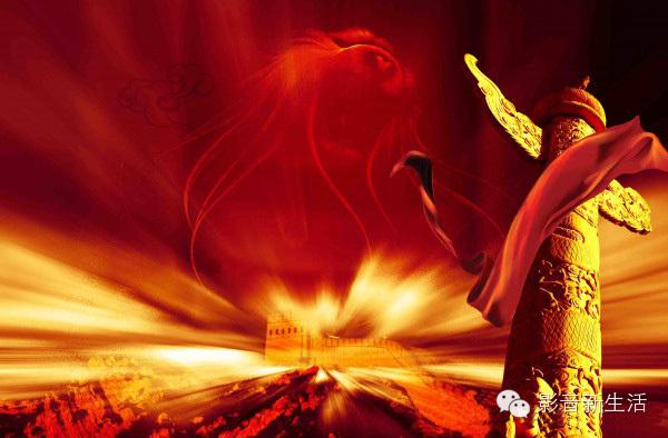 红色史诗,中国之声:纵览中国交响音乐历程