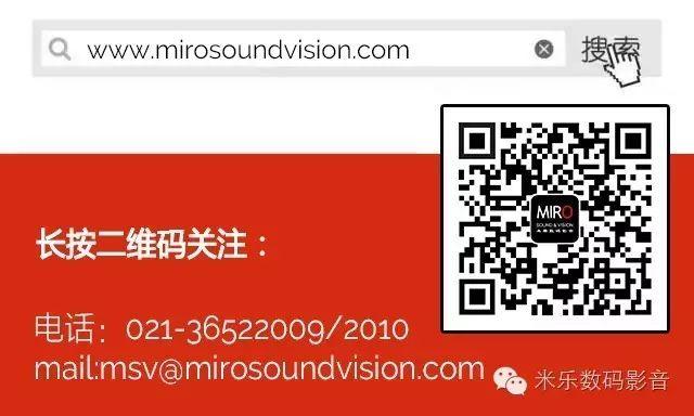"""推荐   """"除了4K/UHD播放机、投影机,你的影院还需要一张合格的4K/UHD投影幕!"""" Visione 4K THX认证投影幕!"""