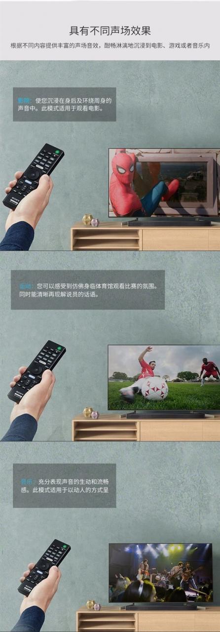 3990元!索尼发全新电视音响:天籁般享受