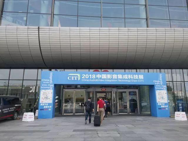 免费送票 | CIT影音展精彩回顾,还有北京国际音乐生活展赠票活动!