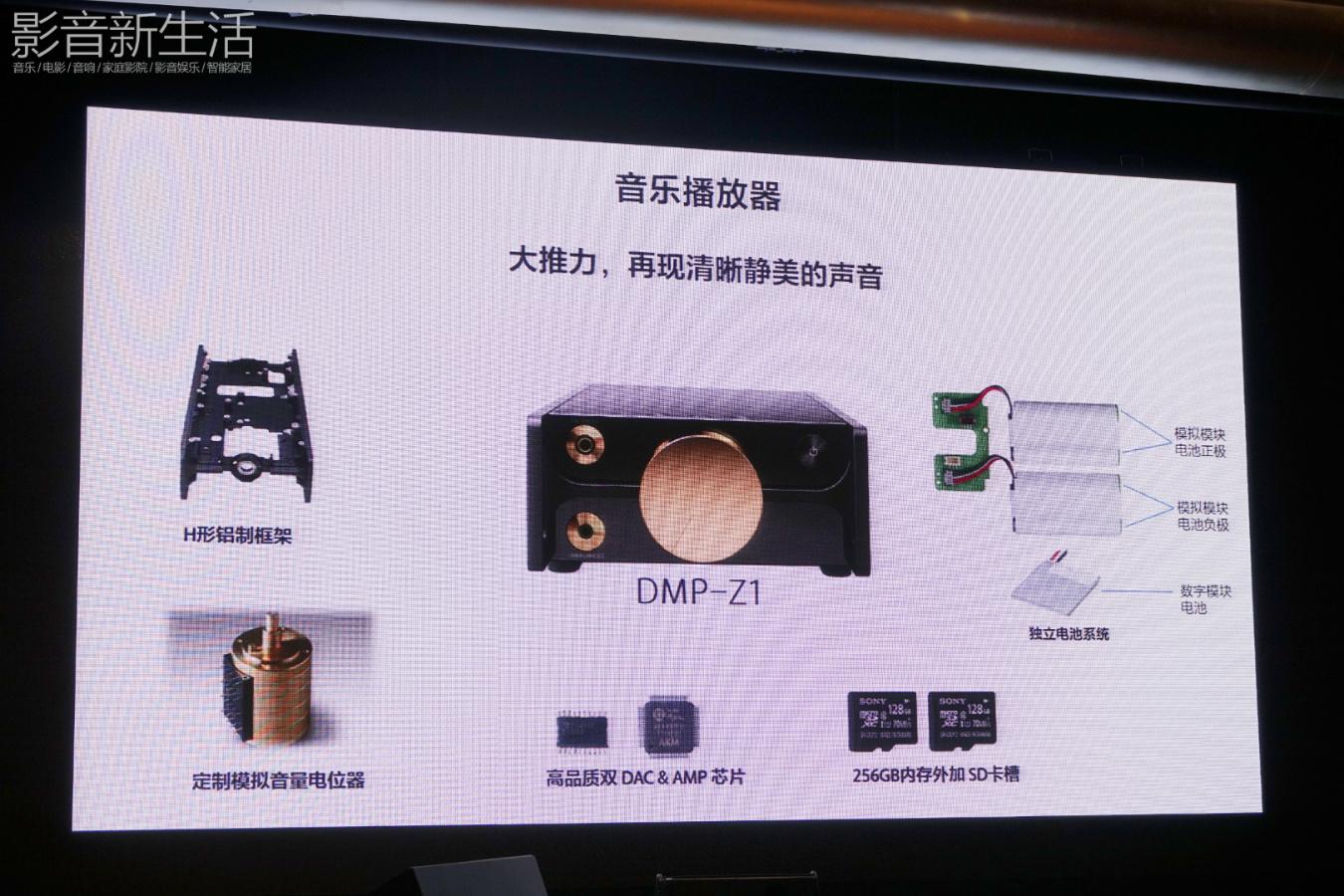 "Sony Hi Res 2018 20 - 新品 | ""重塑随身音乐娱乐王朝!"":Sony索尼发布Signature醇音系列新兄弟IER-Z1R和DMP-Z1,以及舞台监听耳机系列:IER-M7和IER-M9,还有升级款MDR-Z7M2!"