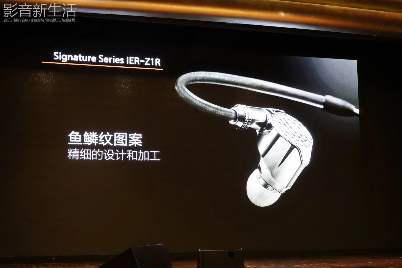 "Sony Hi Res 2018 36 - 新品 | ""重塑随身音乐娱乐王朝!"":Sony索尼发布Signature醇音系列新兄弟IER-Z1R和DMP-Z1,以及舞台监听耳机系列:IER-M7和IER-M9,还有升级款MDR-Z7M2!"