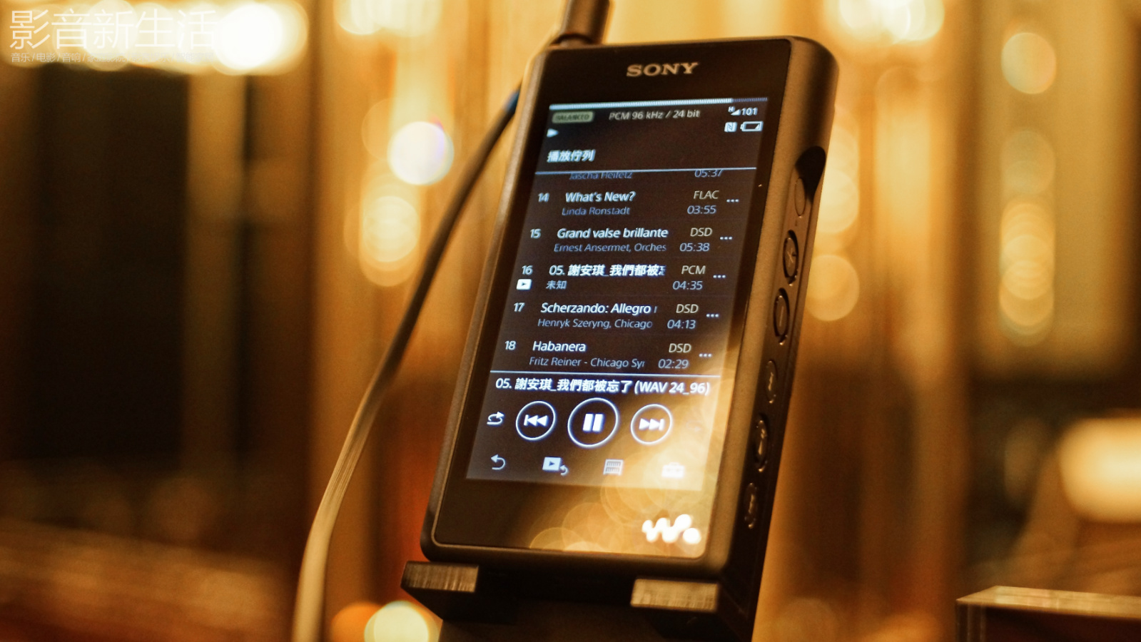 "Sony Hi Res 2018 50 - 新品 | ""重塑随身音乐娱乐王朝!"":Sony索尼发布Signature醇音系列新兄弟IER-Z1R和DMP-Z1,以及舞台监听耳机系列:IER-M7和IER-M9,还有升级款MDR-Z7M2!"
