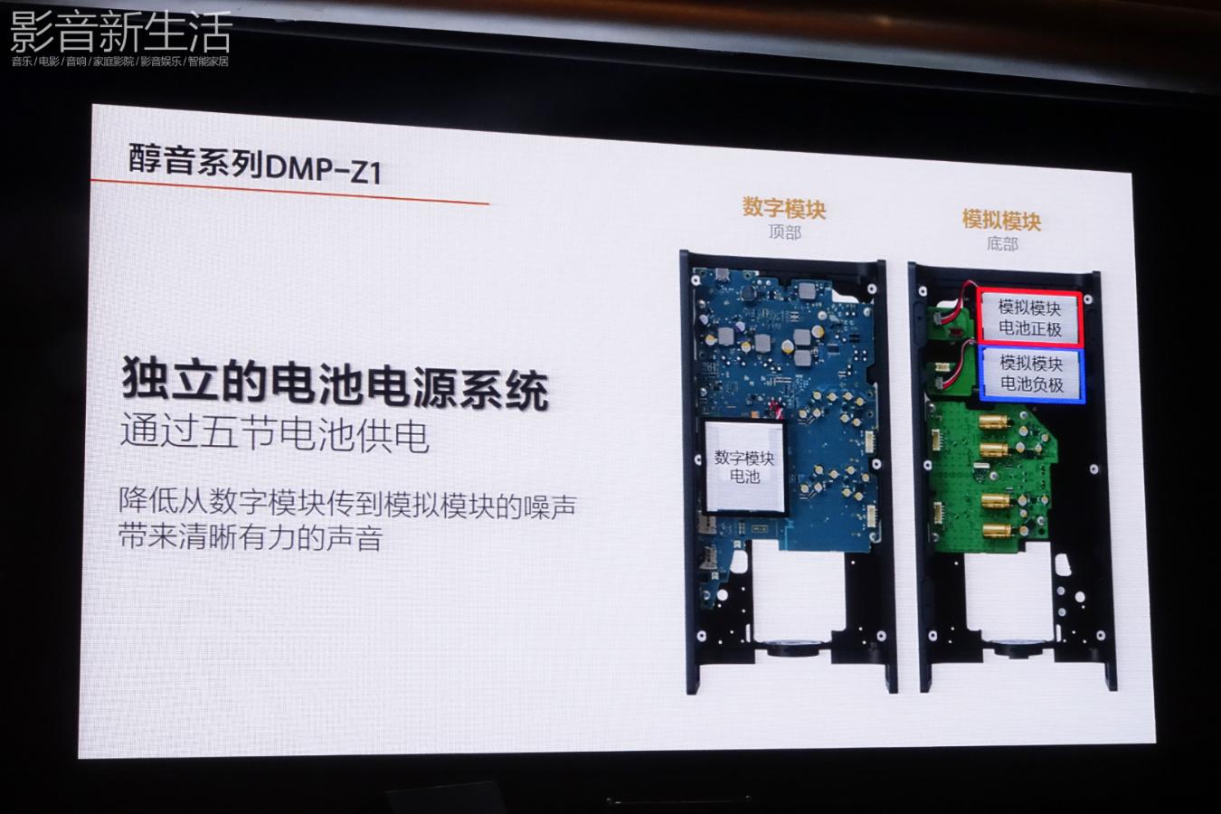 "Sony Hi Res 2018 55 - 新品 | ""重塑随身音乐娱乐王朝!"":Sony索尼发布Signature醇音系列新兄弟IER-Z1R和DMP-Z1,以及舞台监听耳机系列:IER-M7和IER-M9,还有升级款MDR-Z7M2!"