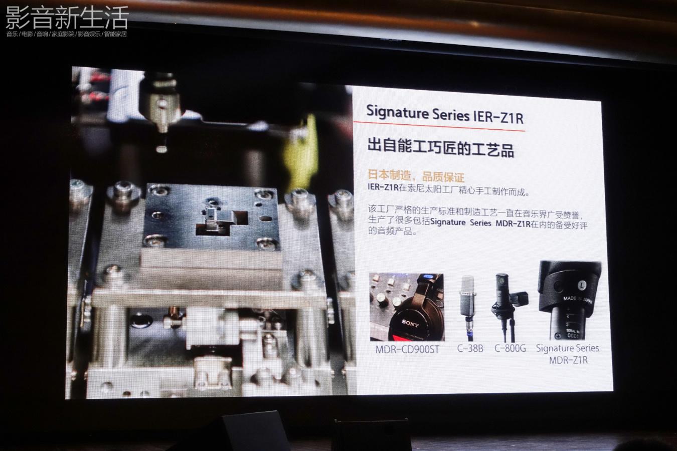 "Sony Hi Res 2018 7 - 新品 | ""重塑随身音乐娱乐王朝!"":Sony索尼发布Signature醇音系列新兄弟IER-Z1R和DMP-Z1,以及舞台监听耳机系列:IER-M7和IER-M9,还有升级款MDR-Z7M2!"