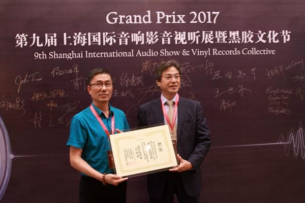 18 1 - 预告 | 探索音乐新纪元:GrandPrix2018第十届上海国际音响影音视听展(8月31日~9月2日)