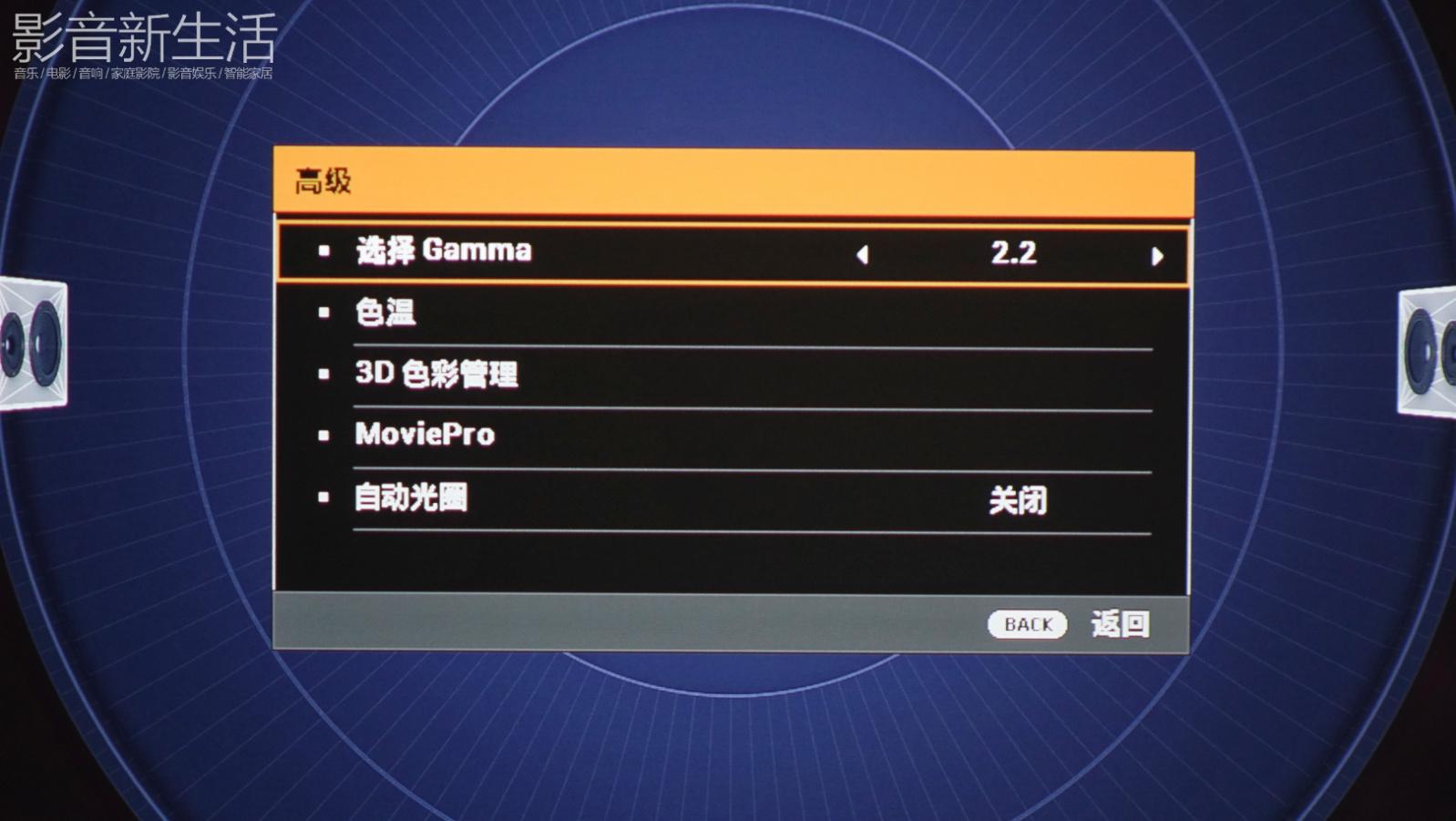 "JVC DLP UH1 Menu10 - 推荐 | ""无法抗拒的色彩诱惑,普及家用4K/UHD投影的新尝试!"" JVC DLP LX-UH1 投影机"