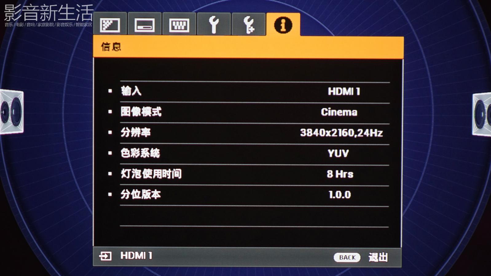 "JVC DLP UH1 Menu4 - 推荐 | ""无法抗拒的色彩诱惑,普及家用4K/UHD投影的新尝试!"" JVC DLP LX-UH1 投影机"