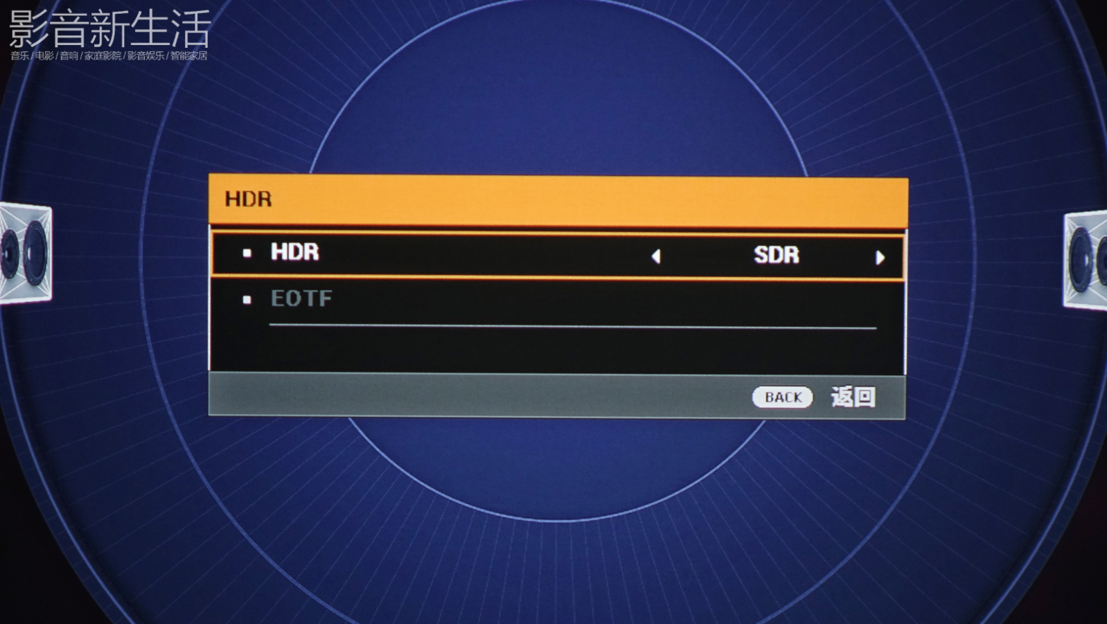 "JVC DLP UH1 Menu9 - 推荐 | ""无法抗拒的色彩诱惑,普及家用4K/UHD投影的新尝试!"" JVC DLP LX-UH1 投影机"