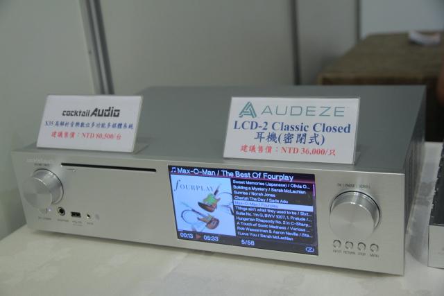 articleimage 814948 - 新品   耳机玩家必来朝圣-TAA音响大展敦睦厅