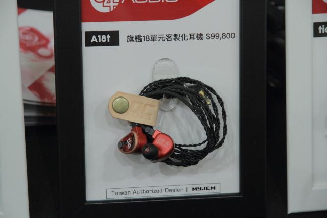 articleimage 814986 - 新品   耳机玩家必来朝圣-TAA音响大展敦睦厅