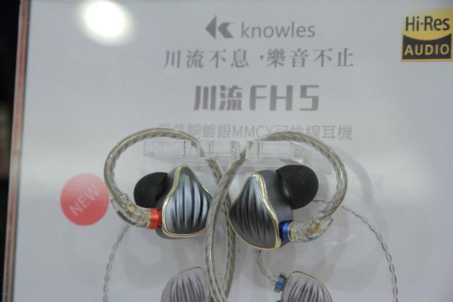 articleimage 814993 - 新品   耳机玩家必来朝圣-TAA音响大展敦睦厅
