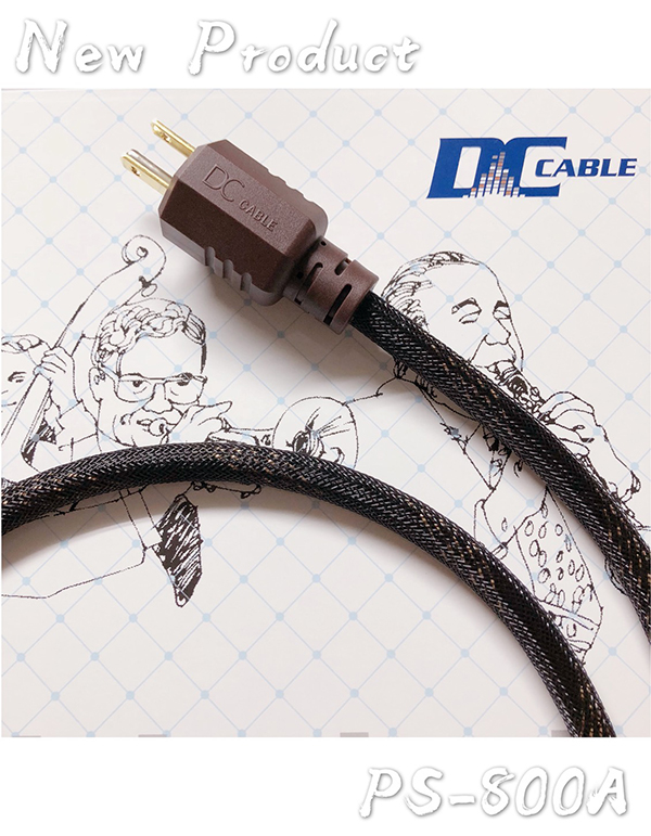 showimage917 - 新品   长青P-800电源线全新改版:DC Cable PS-800/PS-800A电源线