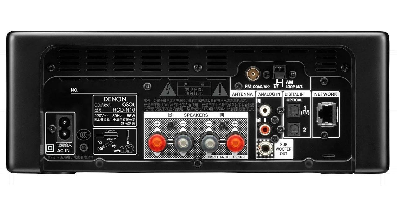 新品 | Denon宣布新款CEOL N10,新一代的网络音乐系统