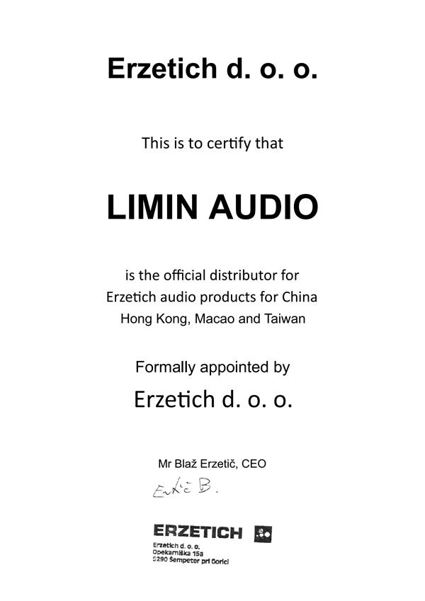 上海立敏音响 获 斯洛文尼亚 Erzetich Audio 爱谛 大中华区总代理权