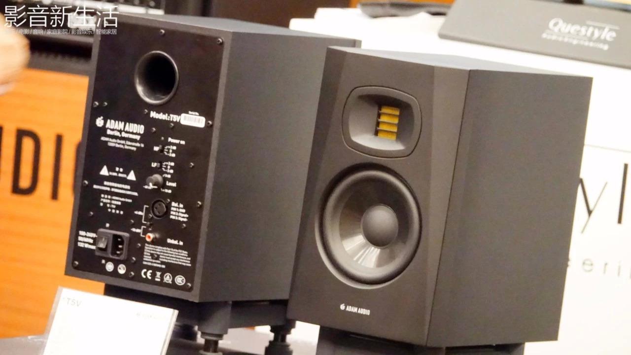 展会回顾 | 长秦城乐器举行ADAM Audio T系列监听音箱发布会,同场Questyle新品超级讯源系统SHB2亮相!