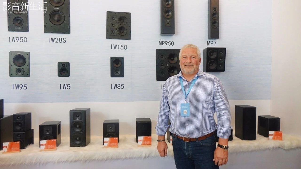 """专访丨""""不断的改进和发展,一直是我们坚持的方式""""专访M&K Sound ApS公司 CEO Per Becher先生"""