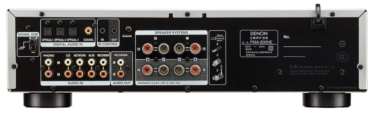 新品 | 新的Denon 800NE系列:以可承担的价格提供高品质音频性能