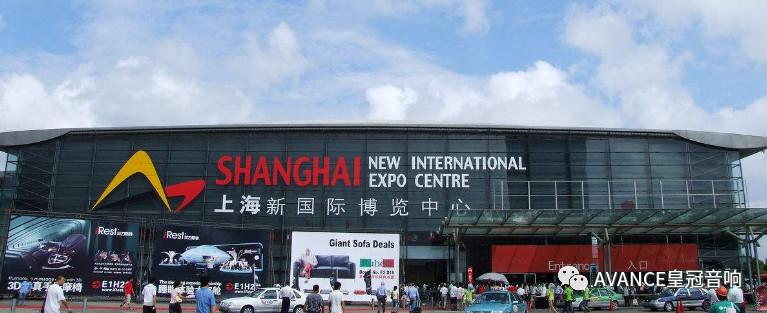 预告 | 金秋十月,AVANCE与您相约2018上海国际专业灯光音响展览会