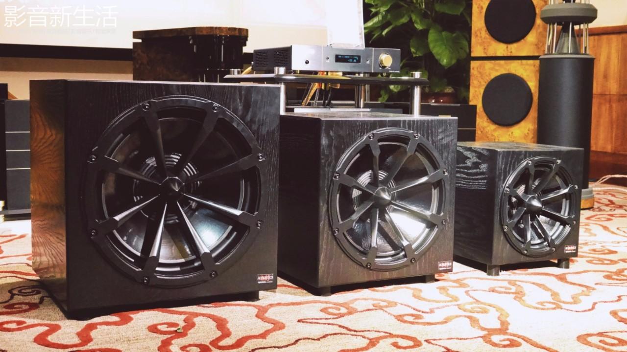 展会回顾 | 北京墨龙声学代理的英国MJ Acoustics最新款参考系列三款超低音炮全球首发及试听鉴赏会