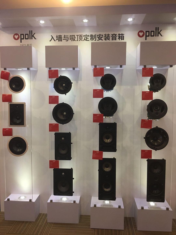 活动 | 2018广州国际音响唱片展,我们用声音美化生活!