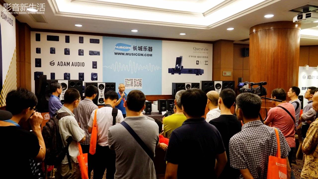 """最新丨""""一年一度不可错过的音响盛会""""2018广州国际音响唱片展顺利开幕!"""