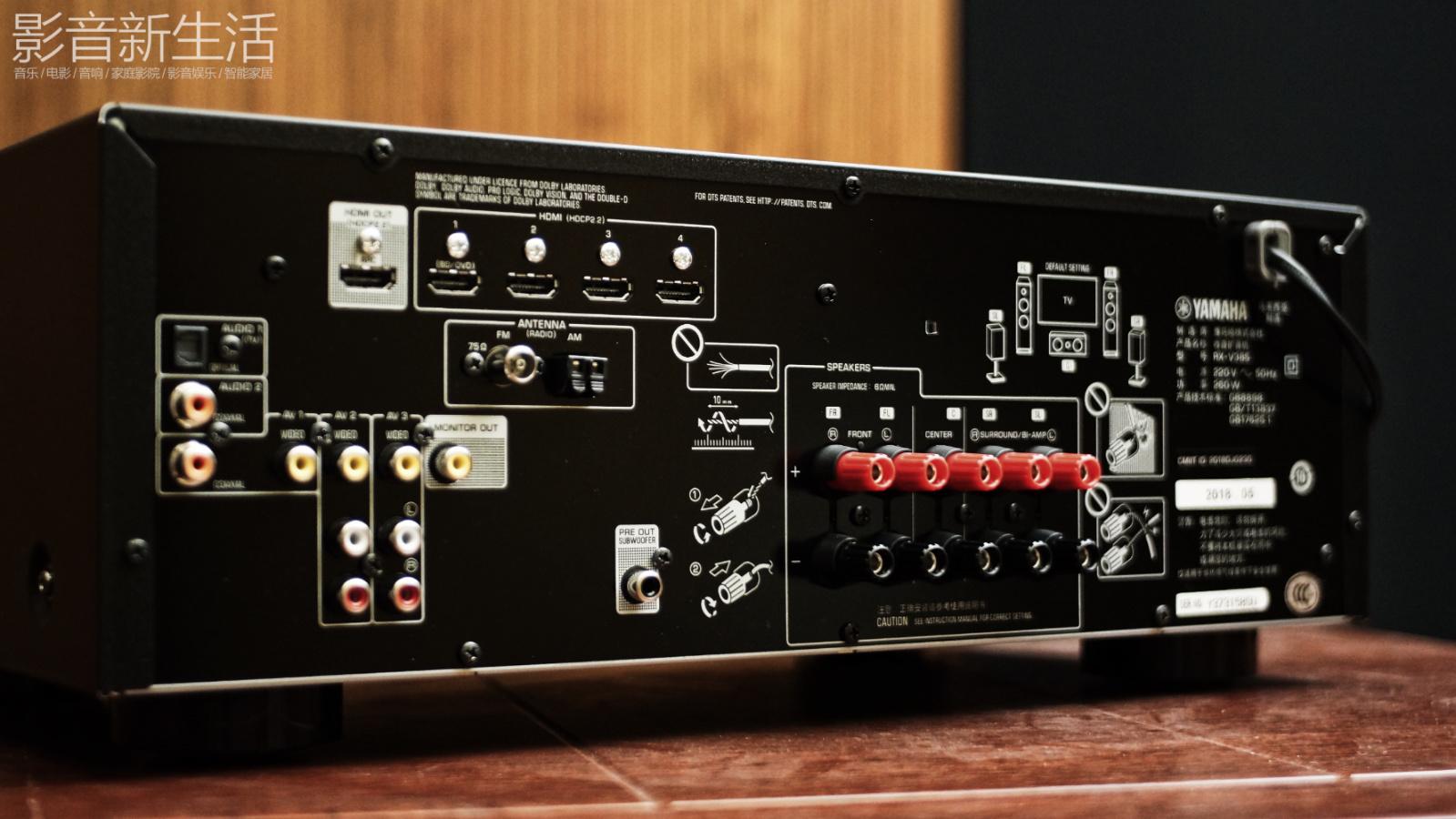 推荐 | Yamaha 雅马哈 RX-V385