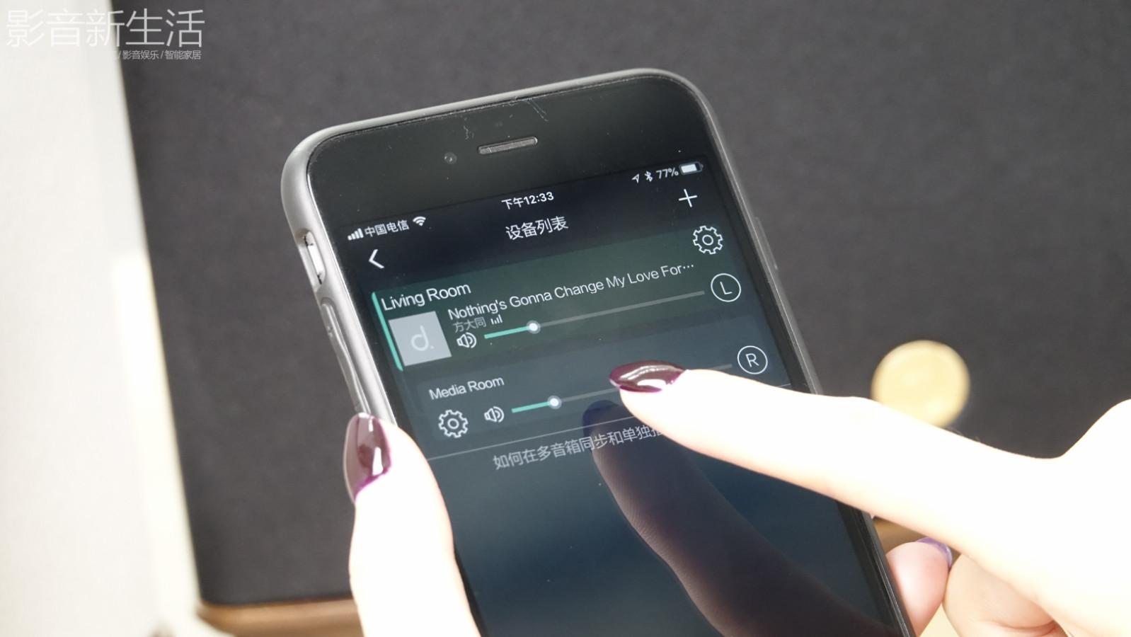 """推荐   """"拥有一个智能家居,从无线Wi-Fi音箱开始""""华歌d.Play 4无线智能音箱-影音新生活"""