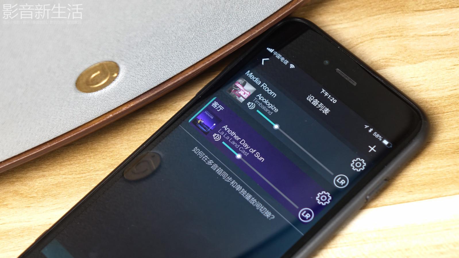 "d play4 24 - 推荐 | ""拥有一个智能家居,从无线Wi-Fi音箱开始""华歌d.Play 4无线智能音箱"